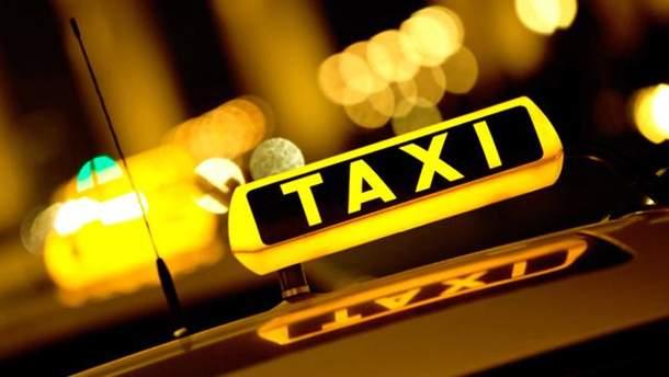 Таксі в Україні