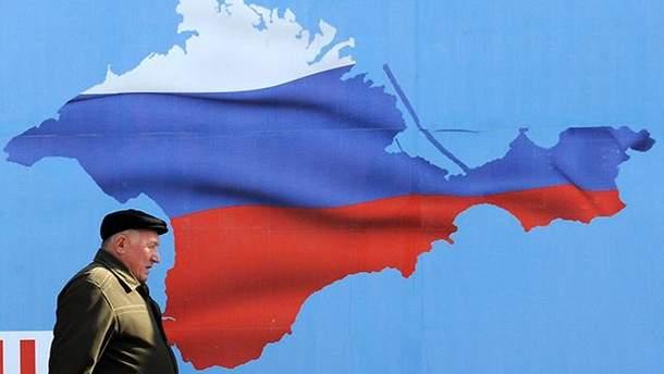 В оккупированный Крым приедут немецкие депутаты