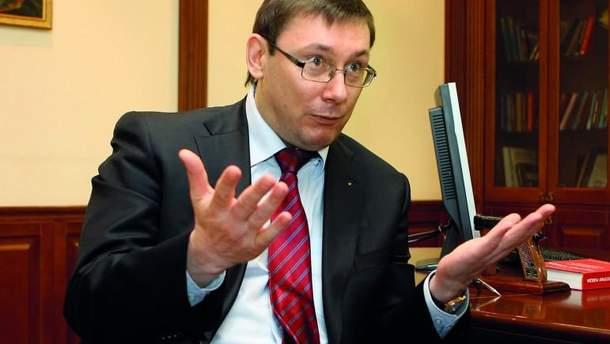 Електронна декларація Юрія Луценка
