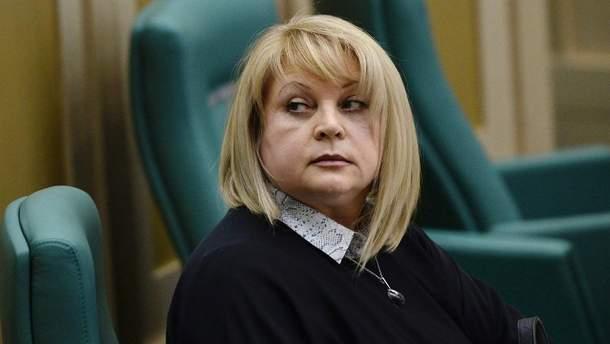 Голова ЦВК РФ Елла Памфілова потрапила в базу Миротворця