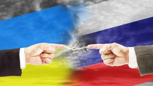Протистояння між Україною та Росією
