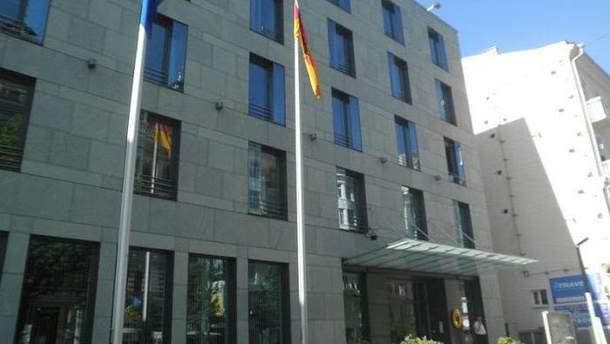 Посольство Німеччини в Москві