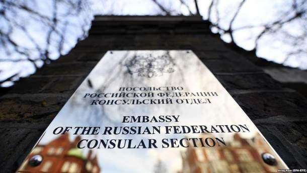 Выдворение дипломатов