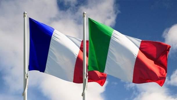 Між Італією та Францією трапився прикордонний інцидент