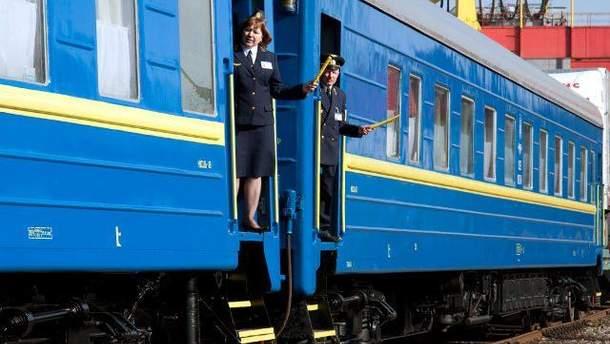 В Украине подорожали железнодорожные билеты