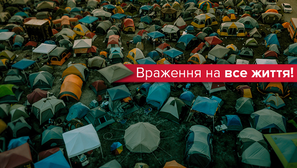 Фестивалі за кордоном 2018
