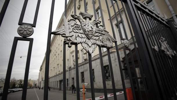 Військами ЗС РФ на Донбасі керуватимуть не у штабах