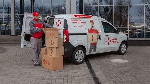 """""""Нова пошта"""" відмовилася від однієї зі своїх послуг"""