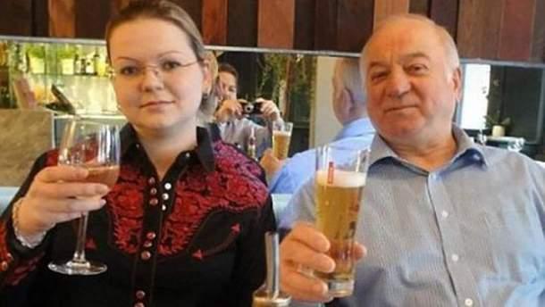 Сергій та Юлія Скрипаль