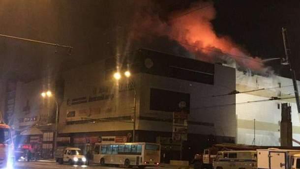 Смертельна пожежа в Кемерові