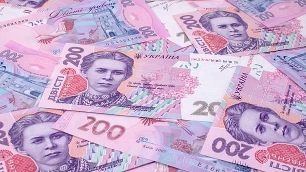 Деньги украинцев