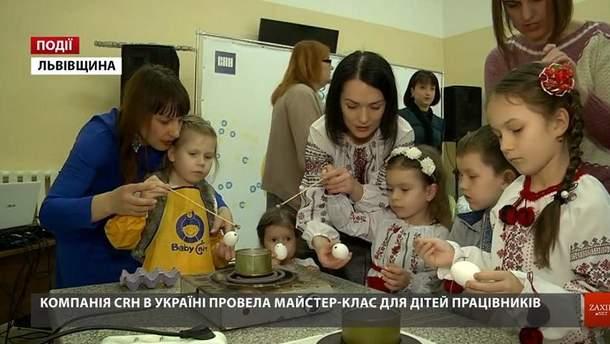 Компания CRH в Украине провела мастер-класс для детей работников