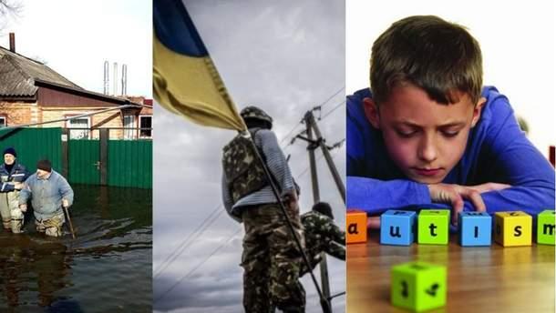 Главные новости 2 апреля в Украине и мире