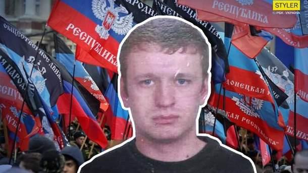 """Український бізнесмен сидів на """"двох стільцях"""", зраджуючи Україну"""