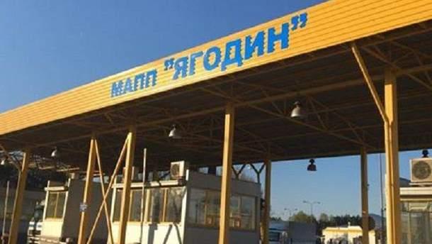 """В Польше планируют построить скоростное шоссе до украинской границы с выходом на КПП """"Ягодин"""""""