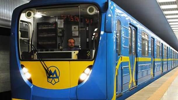 В киевском метро сняли рекламу Google