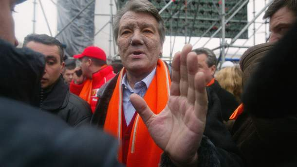 Виктора Ющенко отравили в 2004-м
