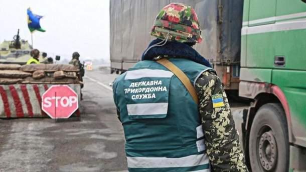 Украинские пограничники на Донбассе