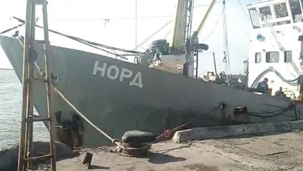 """Россия угрожает Украине отправить флот в Азовское море из-за задержания судна """"Норд"""""""