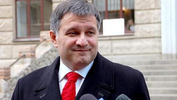 Аваков прокомментировал открытие против него дела в России