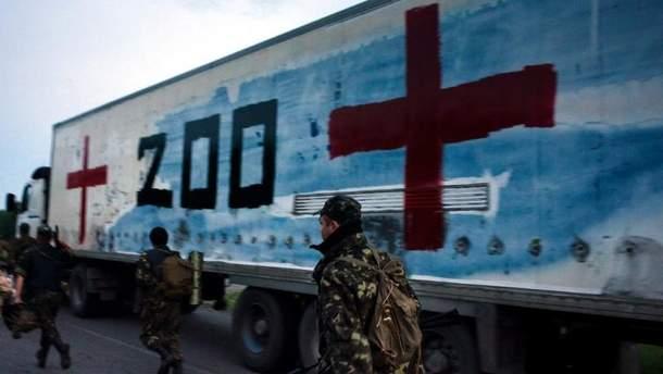 Проросійські бойовики на Донбасі зазнали величезних втрат