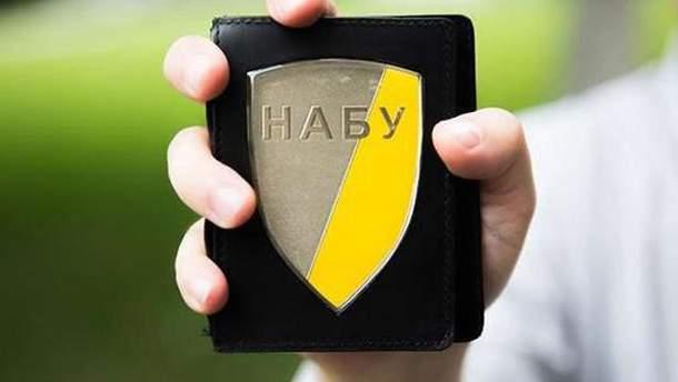 ДТП в Киеве: детектив НАБУ на авто сбил пешехода