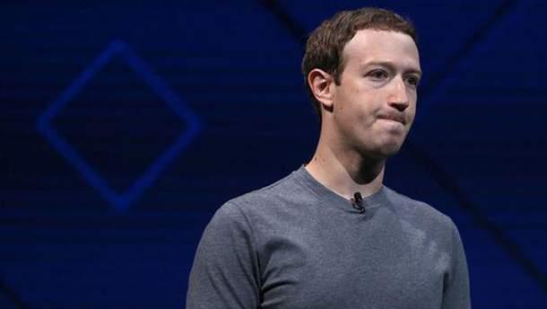 Інвестори вимагають відставки Цукерберга через скандал навколо Facebook