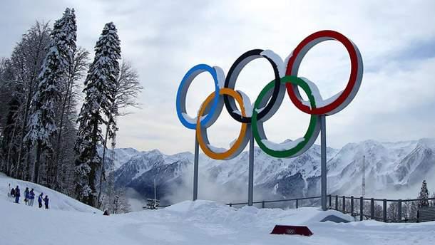 Зимові олімпійські ігри