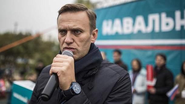 """Олексій Навальний створить партію """"Робоча назва"""""""