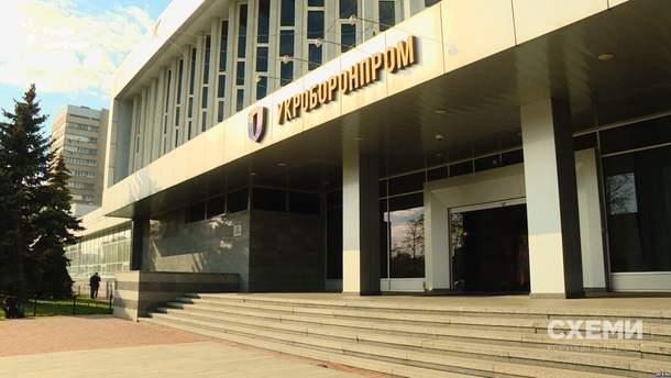 """Державний концерн """"Укроборонпром"""""""