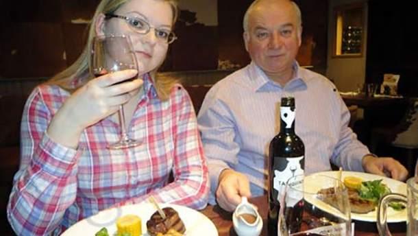 Юлія та Сергій Скрипалі