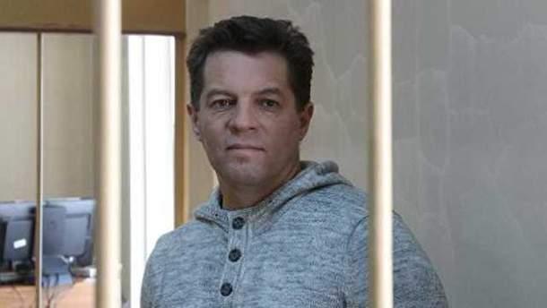 Роман Сущенко в российском плену уже более полутора лет