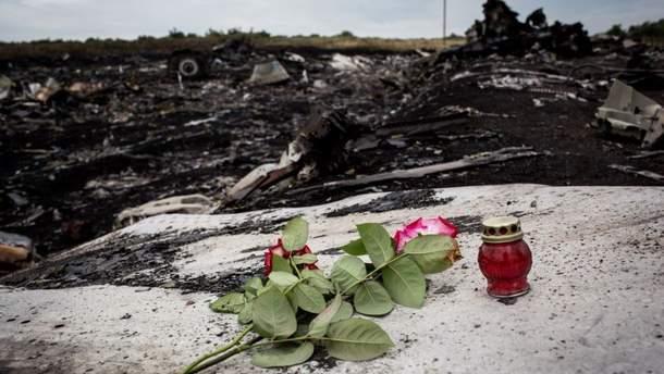 Сбитый возле Донецка Boeing 777