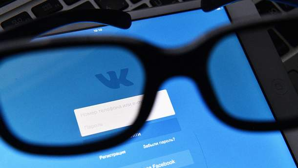 """""""Вконтакте"""" не потрапив у топ-10 найпопулярніших сайтів"""