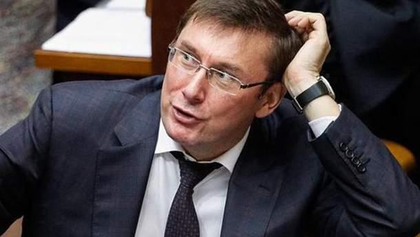 Юрий Луценко разберется в ситуации с Иваном Бубенчиком