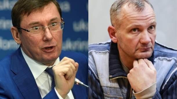 Луценко прокоментував справу Бубенчика