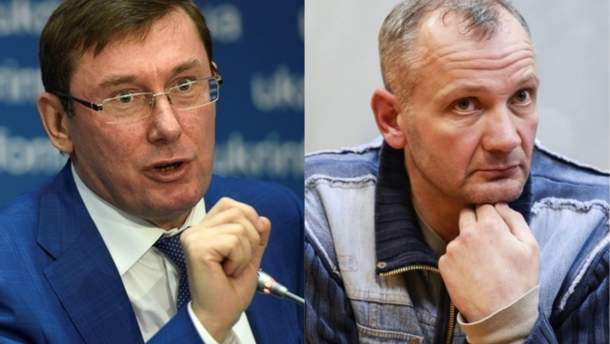 Луценко прокомментировал дело Бубенчика