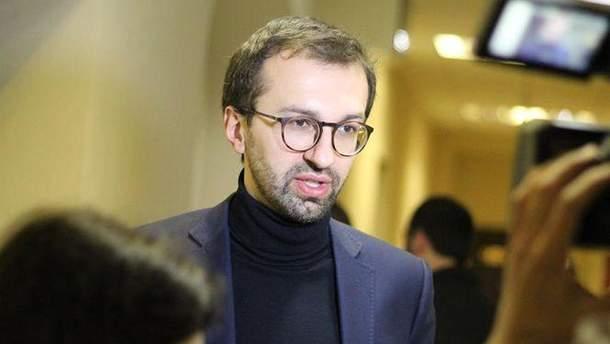 Сергій Лещенко прокоментував поновлення справи щодо його квартири