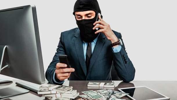 Телефонне шахрайство