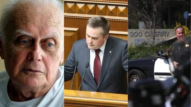 Главные новости 4 апреля в Украине и мире