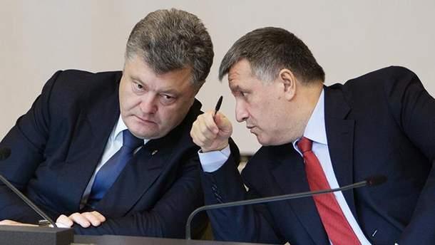 Петро Порошенко та Арсен Аваков