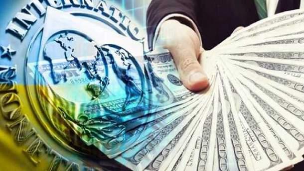 Новы транши МВФ для Украины маловероятны