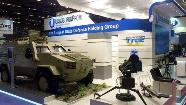"""""""Укроборонпром"""" почав виробництво нових бойових машин"""