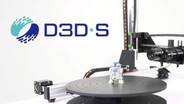 Українці створили найточніший 3D сканер у світі