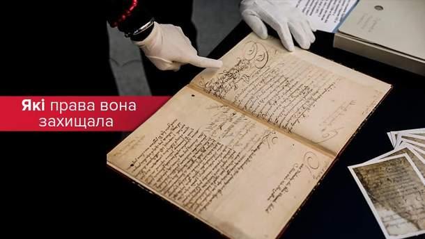 Конституция Пилипа Орлика – одна из первых в Европе