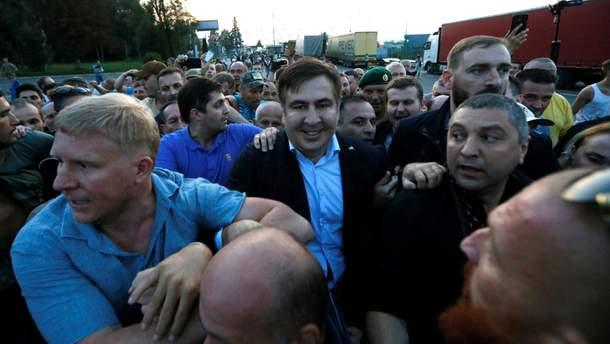 Прорыв Саакашвили на границе Украины и Польши