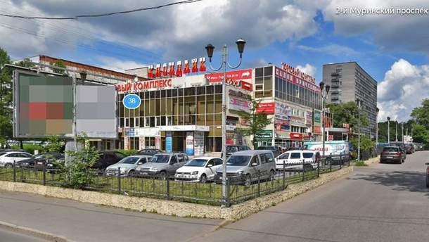У Росії евакуювали близько 150 чоловік з ТЦ через тріщини