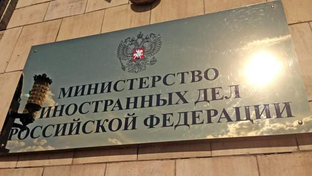 У МЗР РФ прокоментували вимогу Франції до Москви забезпечити припинення вогню на Донбасі
