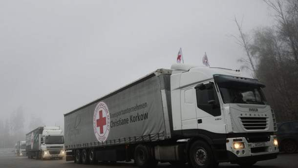 Красный Крест отправил 9 грузовиков гуманитарной помощи на Донбасс