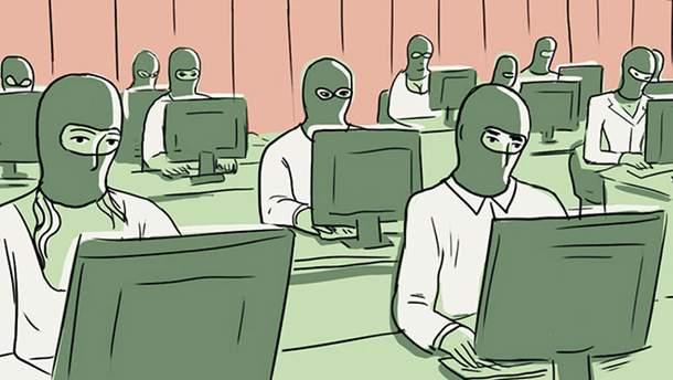 Facebook заблокував сторінку московської мерії